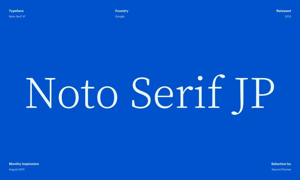 Noto Serif JP